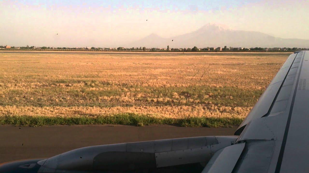 аэропорт еревана фото