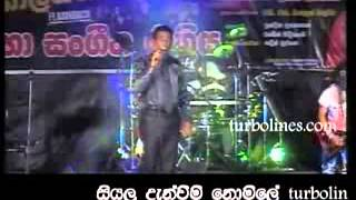 flash back with danapala udawaththa ma adaraneeya mage amma wethatay sinhala song