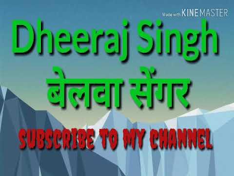 #Holi Song (aankh Mare Devar Sala Aankh Mare) आंख मारे देवर साला आंख मारे