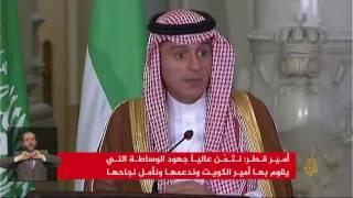 أول خطاب لأمير قطر يتناول الأزمة الخليجية