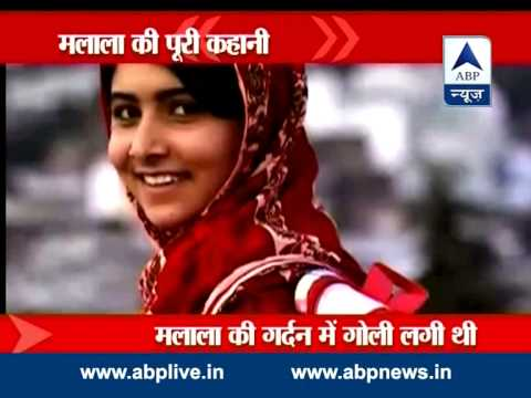 Malala Yousafzai: A story of struggle and inspiration