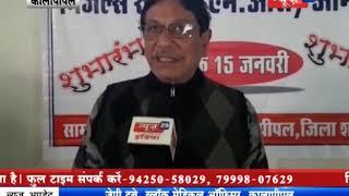 News29India#Bulletin 19 jan lot 01 ग्राम पंचायत भानपुर के आदिवासी बैठे भूख हड़ताल पर