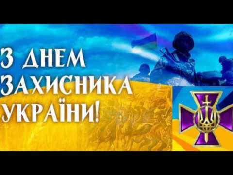 damus194: День Захистника України
