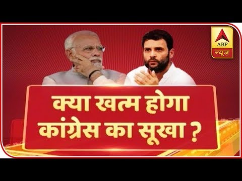 What Importance Assembly Election Results Hold For Rahul Gandhi? | ABP News
