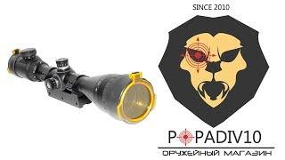 Оптичний приціл Nikko Stirling Airking 3-9x42 AO IR ( Відео - Огляд )