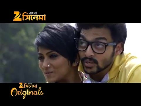 Guti Malhar Song | Bengali Movie Song