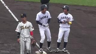 【大学野球】北海学園大 X 東海大北海道 平成30年度札幌学生野球秋季1部リーグ (第1節)