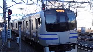 【引退始まる】横須賀・総武快速線E217系Y-19+Y-103編成 快速君津行き 千葉駅到着!