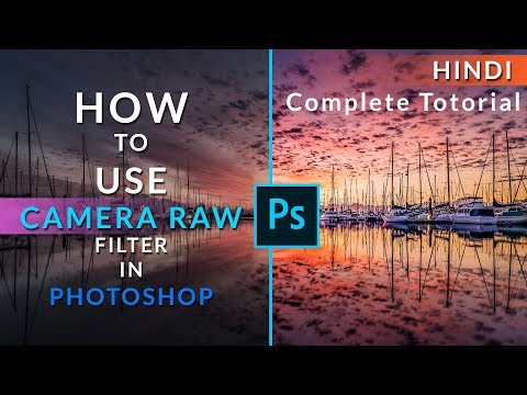 How to Use Camera Raw Filter - Complete Photoshop Cc Tutorial In HINDI thumbnail