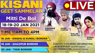 Kisan Geet Samelan | Ghazipur Border to LIVE | Vision Punjab TV