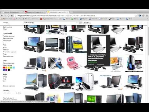 Урок 10: Создание каталога товаров на битрикс