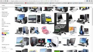 видео Каталог Товаров / Уютный Магазин