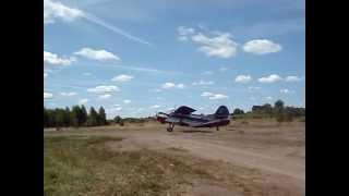 Взлет АН-2 с аэродрома в п.Вохма Костромской области (2)