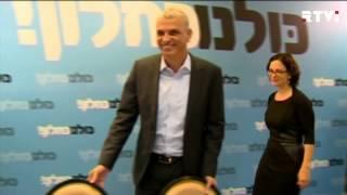«Израиль за неделю» // Международные новости RTVi — 25 марта 2017 года