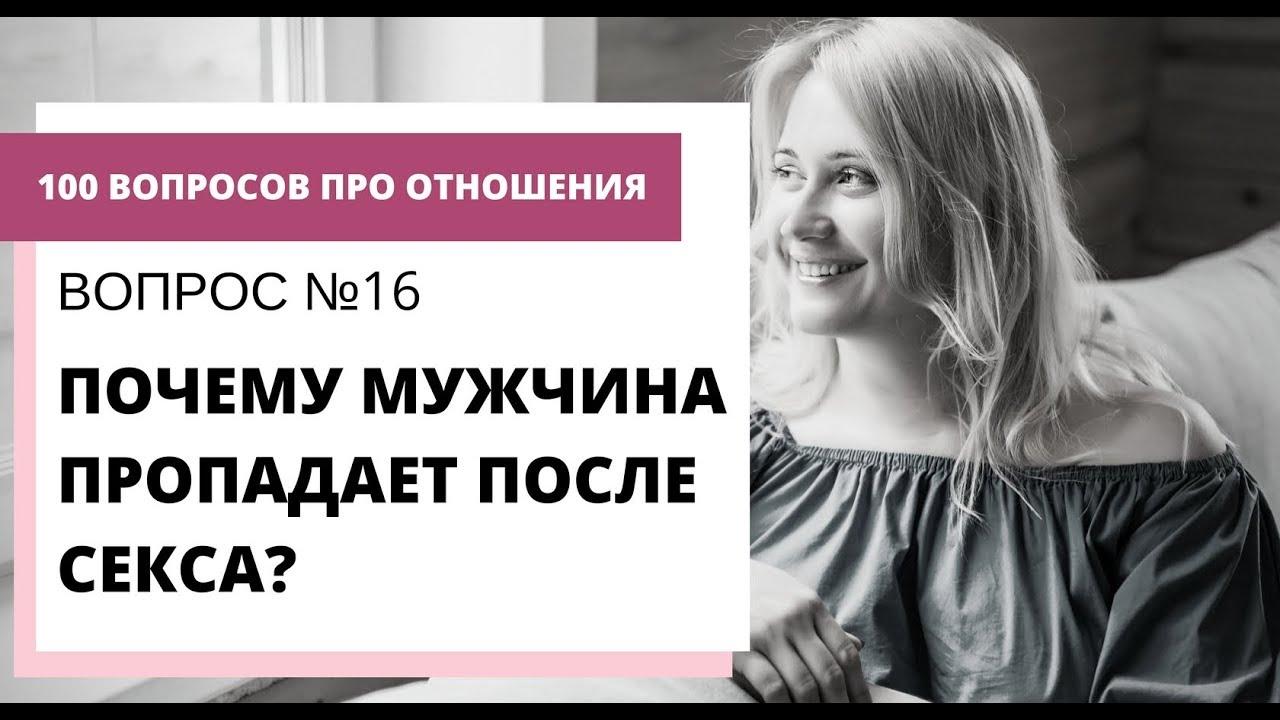 как дал другу в жопу приокльно))))))) уписалась