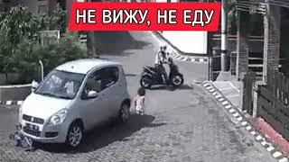 Не вижу, не еду. Правила контраварийной подготовки. Защитное вождение автошкола БЦВВМ Барнаул ДТП22.