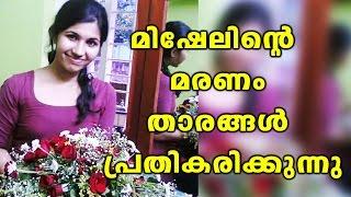 Mishel Shaji Varghese's death Murder or Suicide