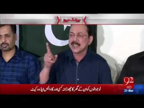 Complete Press Conference Of Anees Ahmed advocate And Mustafa Kamal