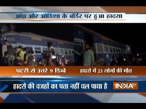 At least 23 killed, 100 injured as Jagdalpur-Bhubaneswar Express derails in Andhra Pradesh