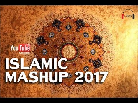 NOORE MADINA  | ISLAMIC MASHUP 2017  | SAJID AJ & RIZWAN APLU