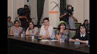 ЖУРНАЛИСТЛАР бош кўтарди: Мақом фестивали матбуот  анжуманидан