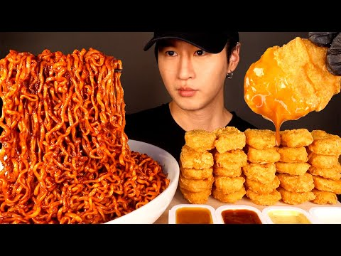 asmr-mukbang-black-bean-fire-noodles-&-chicken-nuggets-(no-talking)-eating-sounds