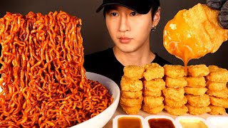 ASMR MUKBANG BLACK BEAN FIRE NOODLES & CHICKEN NUGGETS (No Talking) EATING SOUNDS