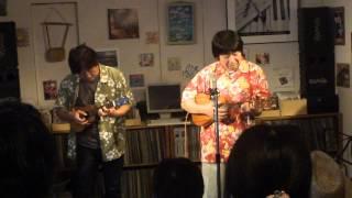 上野桜木・正木家音楽室 2012年9月17日 ウクレレフレンズの輪 ~クール...