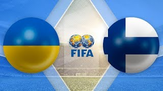 Украина U21 0:0 (пен. 3:5) Финляндия U21 | Товарищеские матчи 2017 | Обзор матча