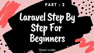 02.Laravel v5.6 Tutorial for beginners in Bangla (folder stracture)