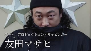 キャプション:インタビューの全容はhonto+LP(12月号)から!http://h...