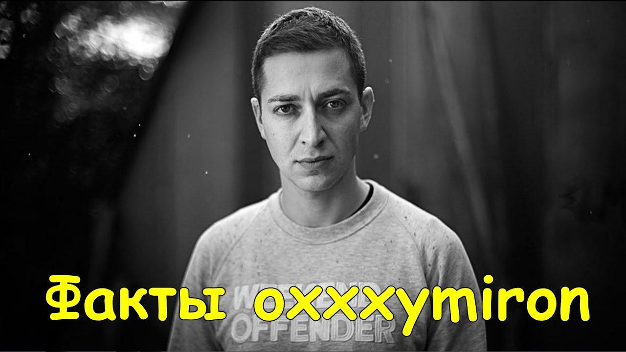 Войска радиоэлектронной борьбы РЭБ - YouTube