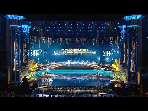 Shanghai Film Festival Concluded with Final Awards Announced