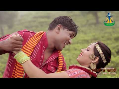 Muskan Me Aha Ke  Latest Super Hit Mix Maithili And Nepali Love Songs -3421