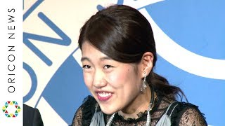 チャンネル登録:https://goo.gl/U4Waal 芸人の横澤夏子が15日、都内で...