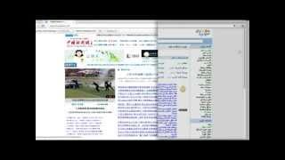 Бесплатный онлайн переводчик КТВТ(, 2012-10-14T18:08:29.000Z)