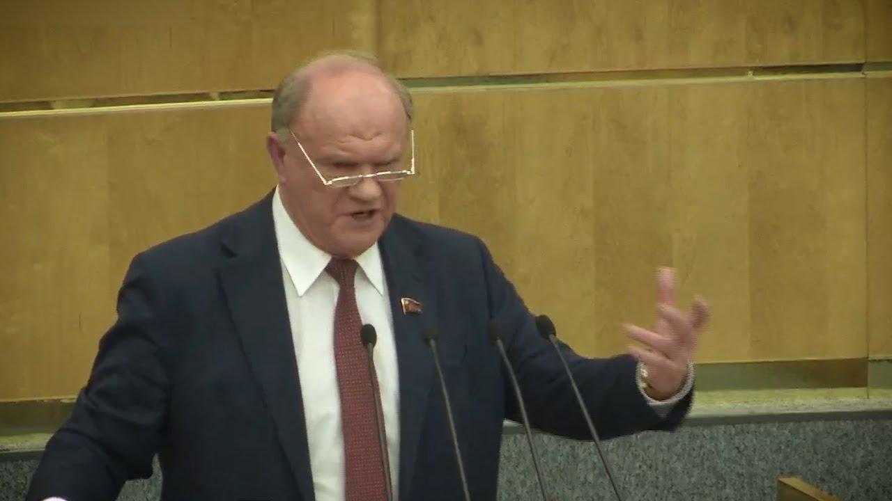 Г.А. Зюганов: Вернуть Родине закон и социальную справедливость!