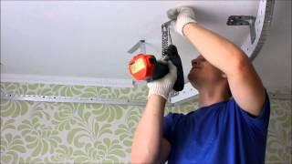 видео Как установить многоуровневый подвесной потолок.