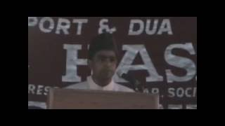 Faizul Hasan Full Speech Sherwani Poshi AMUSU 2016 #Part 2