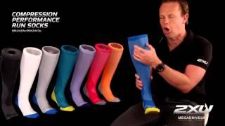 Компрессионные носки для бега 2XU - MA2442e,  WA2443e