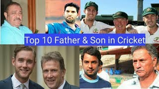 Top 10 Real Father and Son in Cricket   cric comment