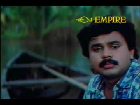 Padanayakan [ 1996 ] MALAYALAM MOVIE
