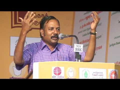 Writter kamarasu's Speech at Perambalur...