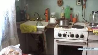 видео Как переехать в новую квартиру