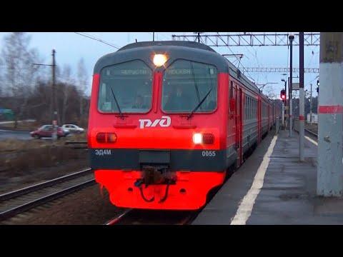 """""""Свежая покраска!"""" Электропоезд ЭД4М-0055 на станции Авсюнино"""
