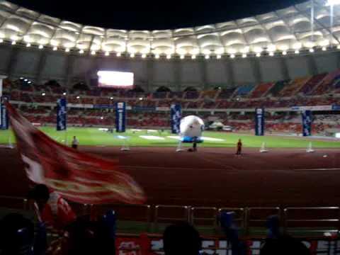 Asiad Stadium Busan