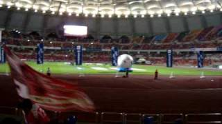 Asiad Stadium Busan