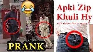 UNCLE APKI ZIP KHULI HY 😂 Prank In Pakistan