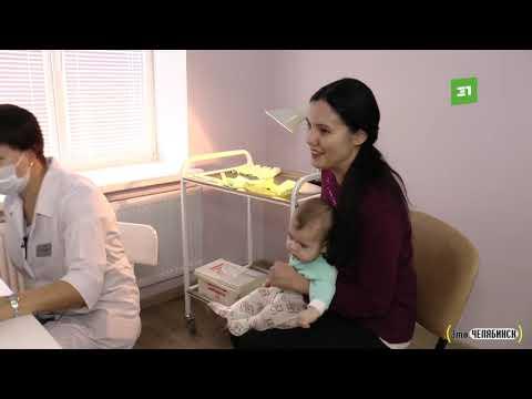 Это Челябинск. ГКБ №2 Детская поликлиника (2)