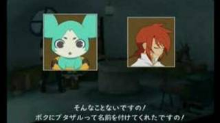 Tales of the Abyss - What is Mieu's Name